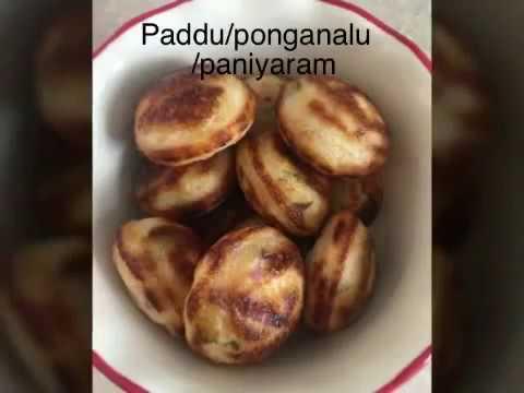 Paddu/ponganalu /paniyaram