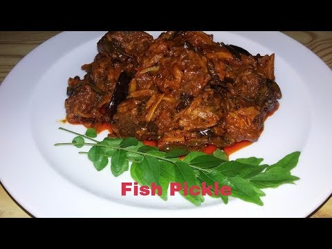 How To Make Fish pickle/Sardine Pickle/Meen Achar/Kerala Style