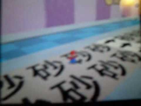 Super Mario 64 DS Custom Stages