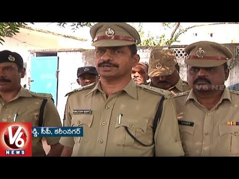 Telangana Police Launches Survey To Geo-tagging Criminals In State | V6 News