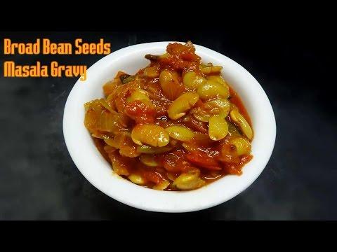 Broad Bean Seeds Masala Gravy