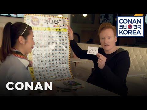 Xxx Mp4 Conan Learns Korean And Makes It Weird 3gp Sex