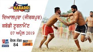 Dayalpura (Zirakpur) Kabaddi Tournament || 07 April 2019 || Quarter Final || Bibipur vs Dhode Majra