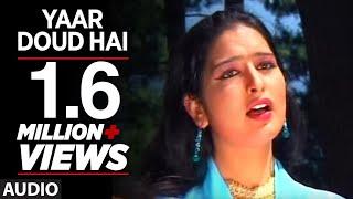 Yaar Doud Hai (Kashmiri Video Song) - Dilbar Album - Shaziya Bashir