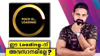 Poco F2, Poco F2 Pro, Poco M2 Pro | Explained in Malayalam | POCO വാർത്തകൾ ഇതുവരെ.