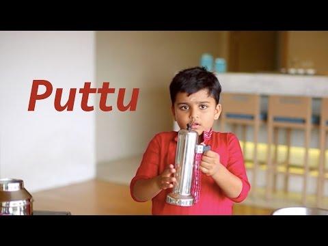 Puttu | How to make Puttu | Steamed Rice Cake  | Soft Puttu