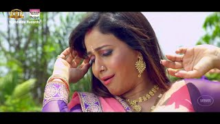 Khidki Band Kar Da | Pakhi Hegde | BHOJPURI FULL HD SONG 2017