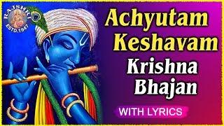 Achyutam Keshavam Krishna Damodaram Full Song With Lyrics | Popular Krishna Bhajan In Hindi
