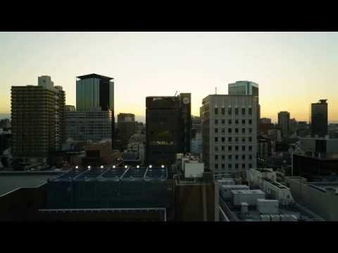 Time-lapse der Aussicht aus dem 15. Stock des Niwa Hotel Tokyo