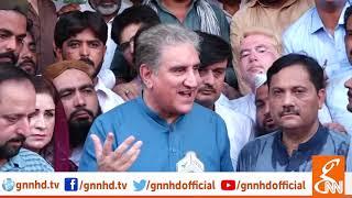 Shah Mahmood Qureshi Media Talk Today | GNN | 25 August 2019