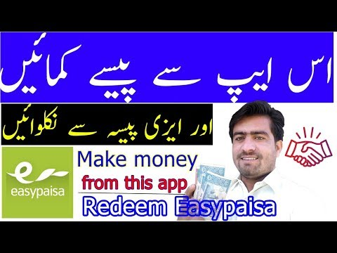 Make money app ||  And fast Redeem Easypaisa Pakistan || how to make money online