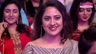 ലൈലാകമേ.. ഹരിചരൺ മനസ്സ് തുറന്നു പാടുന്പോൾ അലിഞ്ഞു ചേർന്ന് സദസ്സും! Vanitha Film Awards 2020 | Part 1