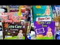 Wholesale Baby Diaper Shop at Cheap Price   New Baby Care Products   Crawford Market