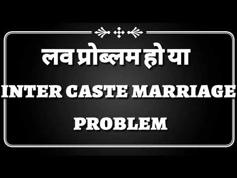 Love problem solution in one call change your life
