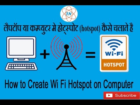 How to Create Wifi Hotspot or Hosted Network in Windows 7/8/10