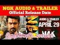 Ngk Songs Trailer Official Release Date Suriya Selvaraghavan Yuvan Shankar mp3