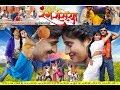 Dil Mein Ghanti Baje  Tan Tan / Full Hd Music / Balma Rangrasia Bhojpuri