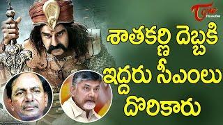 Controversy in Balakrishna Historical Epic #FilmGossips