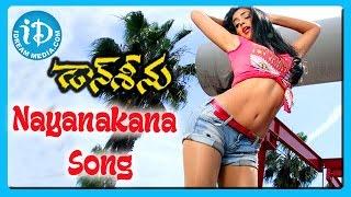 Nayanakana Song - Don Seenu Movie Songs - Ravi Teja - Shriya Saran - Anjana Sukhani