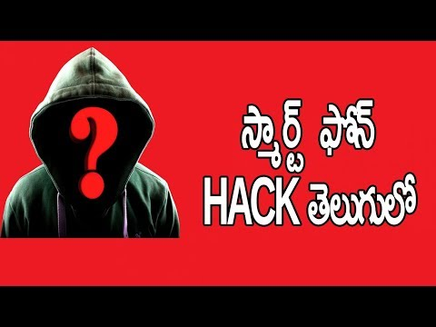 Xxx Mp4 How To Hack Any Smart Mobile Within Seconds Protect Your Phone From Hackers Telugu Tech Trends 3gp Sex