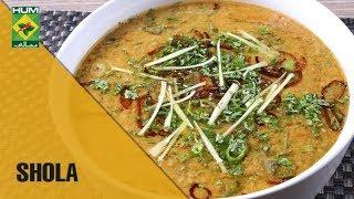 Best-Ever Shola Recipe | Lazzat | MasalaTV Shows | Samina Jalil