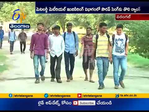 Warangal NIT Students Shows Mettle in NIT | Sourav Singh Gets 1st Rank