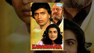 Karamdaata - Hindi Full Movie - Mithun Chakraborty - Amrita Singh - Bollywood 80's Hit Movies