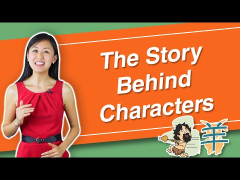 The Story Behind Chinese Characters - Learn Chinese Characters with Yoyo Chinese