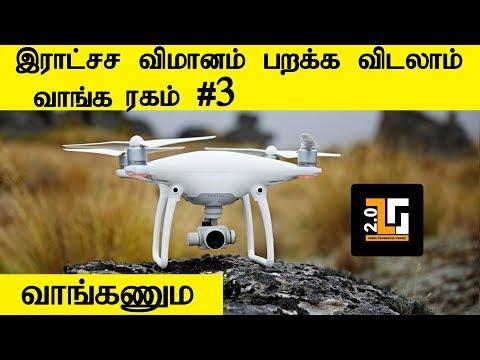 Mega Drone DJI Phantom 4 Pro Unbiased Review and Testing | Tamil TechGuruji
