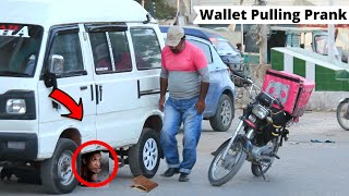 Wallet Pulling Prank With Twist  - Funny Prank in Pakistan - Hillirious Rection | New Talent 2020
