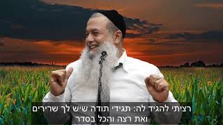 #x202b;הרב יגאל כהן - קצרים   בורא עולם יכול לסדר לך הכל! [כתוביות]#x202c;lrm;