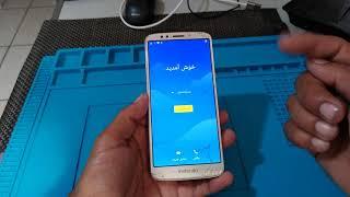 Motorola Moto G5 Plus (XT1686) FRP Unlock or Google Account