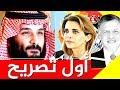 الأميرة هيا أول تصريح من لندن وشقيقها الملك عبد الله يخرج عن صمته
