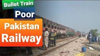 पाकिस्तान रेलवे के हालात देखकर के आपको भी  दया आएगी Pakistan railway Special crossing