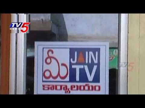 Illegal Cable Telecast | Jainhits Office Seiged in Karimanagar : TV5 News