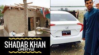 Shadab Khan Lifestyle | Salary  | Family | Cars | Hobbies