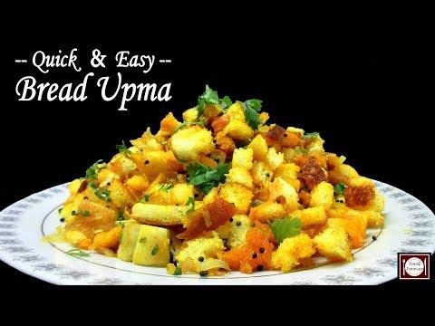 सिर्फ 5 minutes में बनाये ब्रेड उपमा | Bread Upma Recipe in Hindi | Quick and easy breakfast recipe