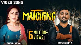 Matching   New Punjabi Song   Gupz Sehra   Latest Punjabi Songs 2018   Ustad G Records