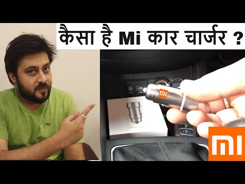 Xiaomi Mi car charger unboxing & review   India