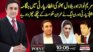 To The Point With Mansoor Ali Khan | 18 May 2019 | Express News