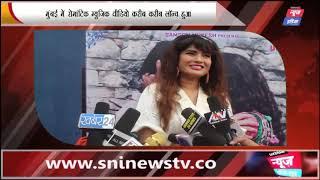 Kareeb Kareeb   Singer Samson Mukesh's voice in the latest music video, 'Kareeb Kareeb'   SNI NEWS