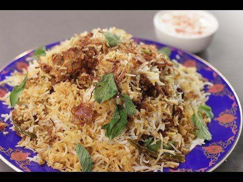 Hyderabadi Dum Gosht Biryani | Sanjeev Kapoor Khazana