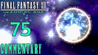 Final Fantasy XII The Zodiac Age Walkthrough Part 75 - Daikon Entite & Balthier
