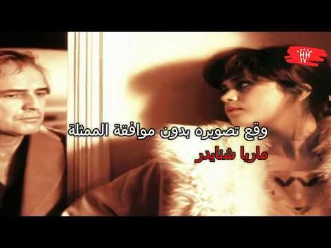 Xxx Mp4 مشهد اغتصاب حقيقي في هوليوود 3gp Sex