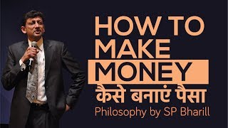 How to make MONEY? | A Philosophy by SP Bharill