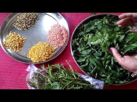 Bathua Dal recipe in Hindi- How to make Bathua ki Dal