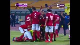 اهداف مباراة الاهلي VS انبي 1/2 فى بطولة كأس مصر 2016/2015