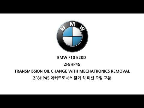 BMW ZF TRANSMISSION INSIGHT FROM THE BIMMER BOYZ OF ATLANTA
