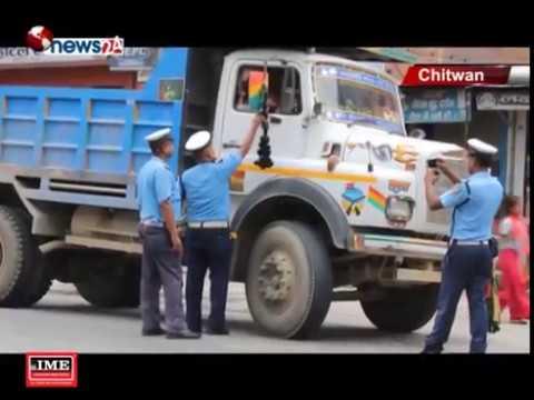 स्तरोन्नतीसँग मुग्लिन–नारायणगढ सडकमा सुरक्षा चिन्ता, अधिकतम् गति कायम - NEWS24 TV