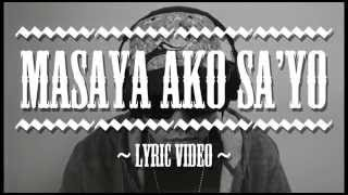 Salamin - 420 Soldierz (Official Lyrics Video) - PlayItHub